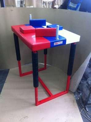 Продается профессиональный стол для армспорта