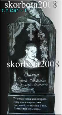 Ритуальные памятники, доставка по Украине