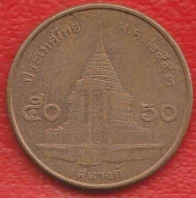 Таиланд 50 сатанг 2010 г.