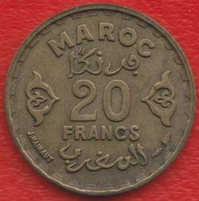 Марокко Французское 20 франков 1952 г.