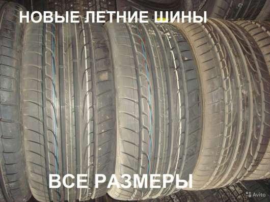 Новый Dunlop 275/55 R19 SP Sport Maxx 111V в Москве Фото 2