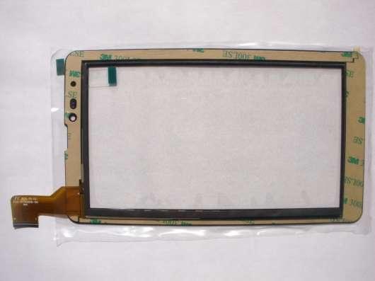 Тачскрин FPC-FC70J835-01
