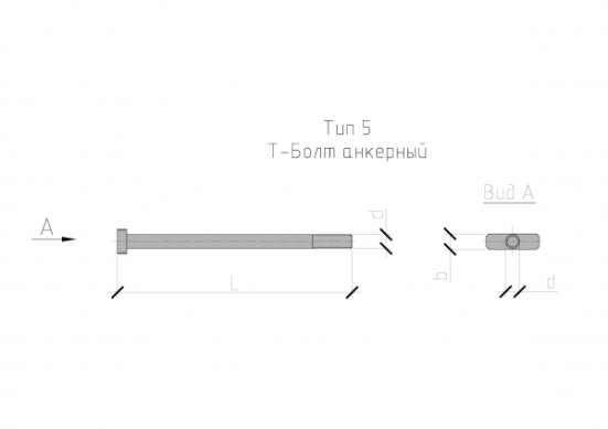 Изготавливаем фундаментные анкерные болты, шпильки, болты по ГОСТу для крепления строительных конструкций и оборудования. в Москве Фото 4