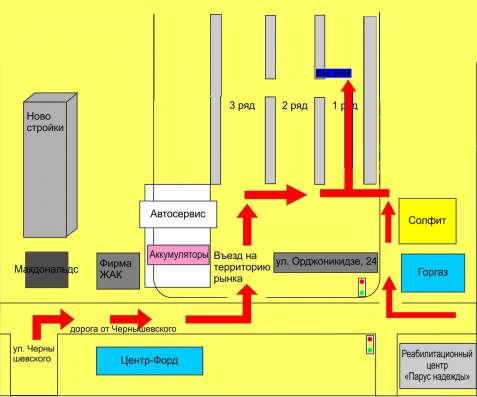 Трубка термоусаживаемая ТУТ нг 4/2 в Саратове Фото 1
