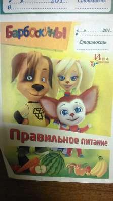 Услуги кадрового и праздничного агетств в Владивостоке Фото 1