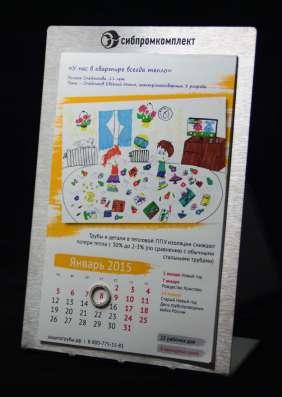 Металлические календари в Москве Фото 2