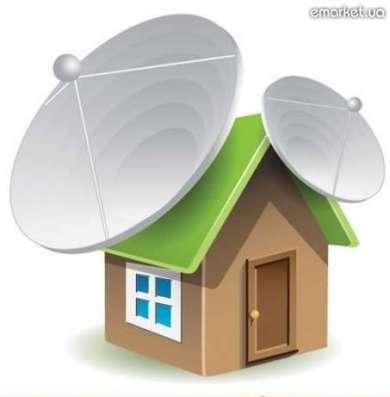 Спутниковые антенны. Установка, настройка