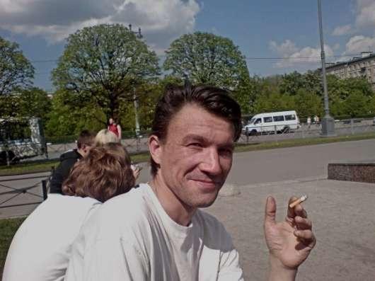 Дмитрий Владимирович, 46 лет, хочет познакомиться