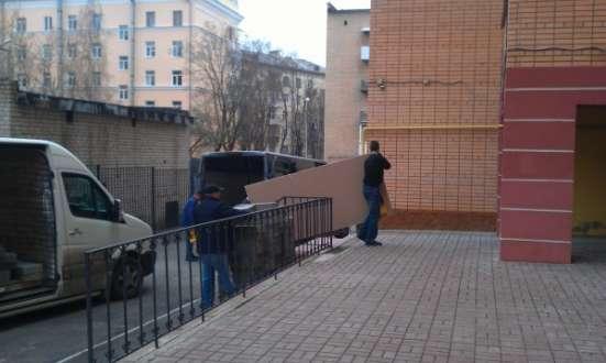 Услуги грузчиков • Доставка и занос стройматериалов