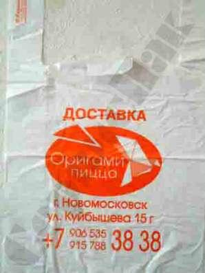 Пакеты с логотипом для пиццерий в Туле Фото 2