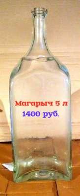 Бутыли 22, 15, 10, 5, 4.5, 3, 2, 1 литр в Чите Фото 1