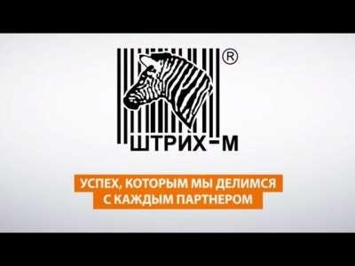 автозапчасти ШТРИХ-Тахо RUS