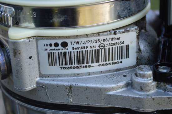 Продам Рулевая рейка с насосом и усами в сборе Opel Astra H в Екатеринбурге Фото 2