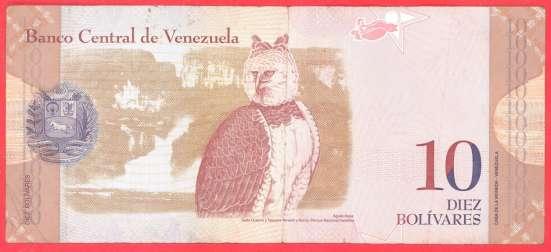 Венесуэла 10 боливаров 2014 г