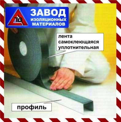 Дихтунгсбанд лента 30мм толщина 3мм уплотнительная самоклеющ в Новосибирске Фото 2