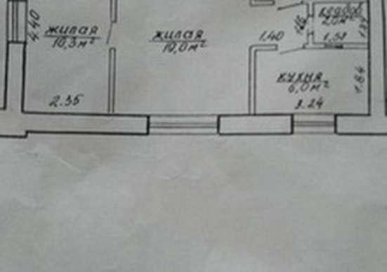 Двухкомнатная квартира в г. Крупки