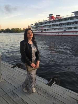 Irena, 29 лет, хочет найти новых друзей