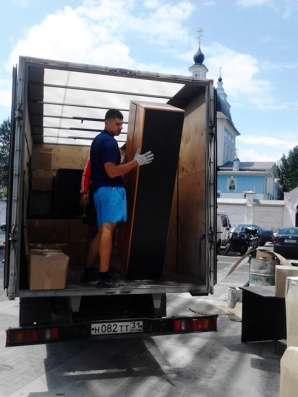 Переезд предприятий, заводов, офисов, складов по России под в Москве Фото 3