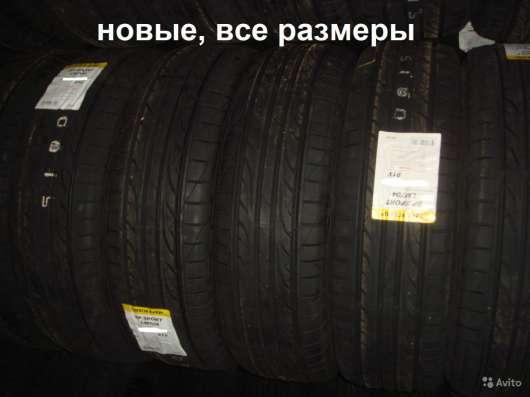 Новые Dunlop 195/65 R15 SP Sport LM704 91V в Москве Фото 1