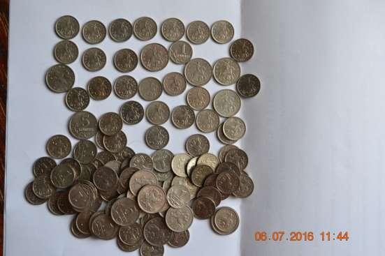 Банкноты СССР в Москве Фото 5