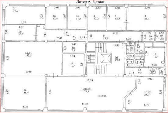 Сдам в аренду офисное помещение 206 в Ростове-на-Дону Фото 1