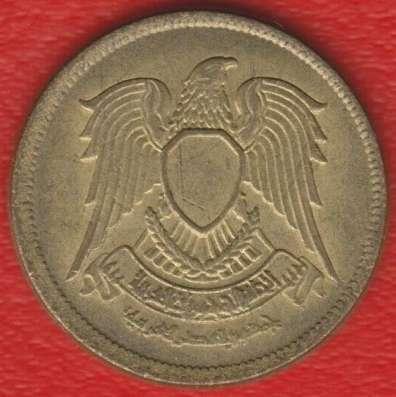 Египет 2 пиастра 1980 г.