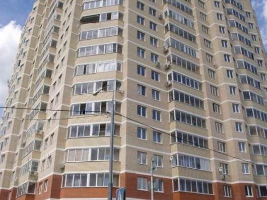 Продажа квартиры в новостройке в Москве Фото 2