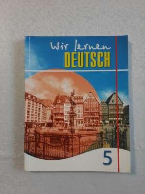 Учебник по немецкому языку, 5 класс, 2010 год