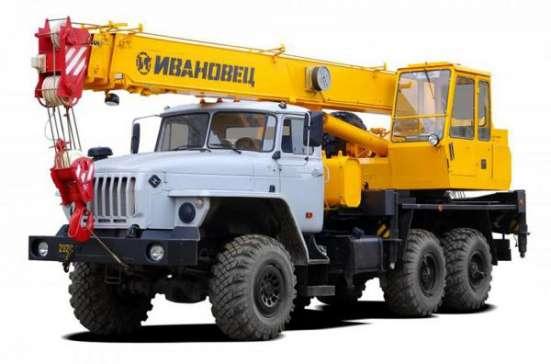 Услуги Аренда Автокрана 5 тонн, 25 тонн. в Екатеринбурге Фото 2