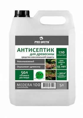 Антисептик-консервант Medera 100 Concentrate