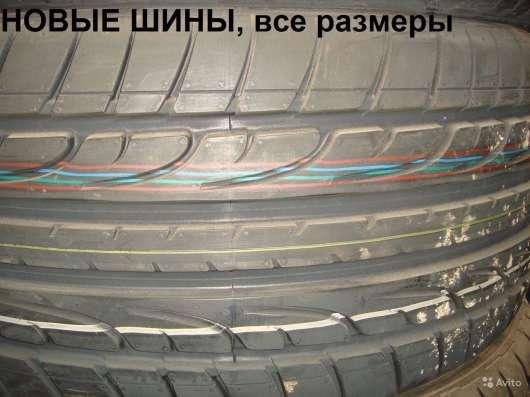 Новые Dunlop 275 50 R20 SP Sport Maxx