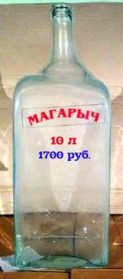 Бутыли 22, 15, 10, 5, 4.5, 3, 2, 1 литр в Ижевске Фото 2