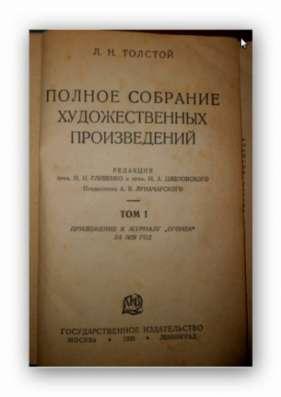 Антикварные книги 18-19 в