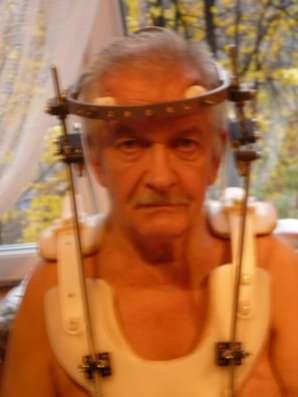 Гало-аппарат