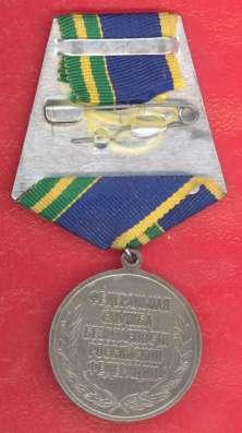 Медаль За отличие в пограничной деятельности документом в Орле Фото 3