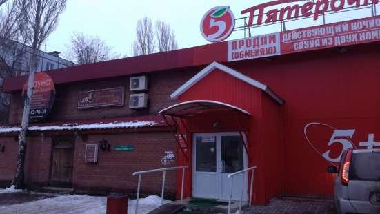 Сдаю в долгосрочную аренду БАР в 9 квартале Тольятти
