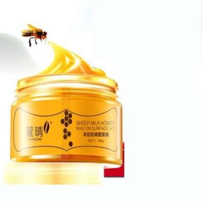 Маска для лица с пчелиным воском и козьим молоком