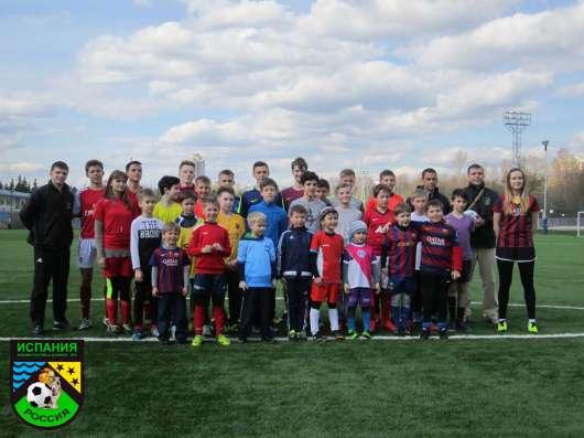 Футбольная Академия Испании в России