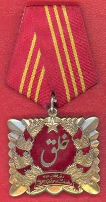 Афганистан Орден Саурской революции 1 тип в Орле Фото 2