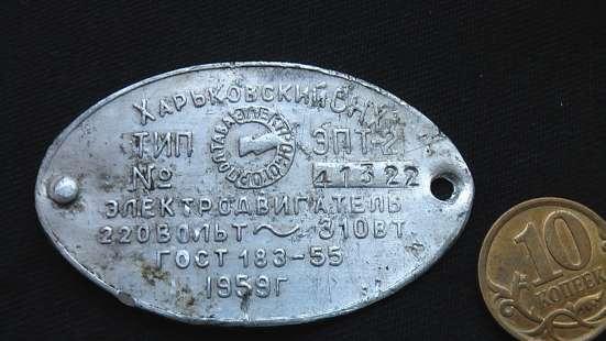 Жетоны СССР и иностранные. в Саратове Фото 5