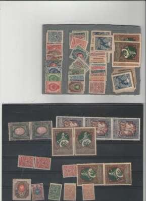 Продаю редкие марки
