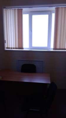 Аренда офисных помещений ул. Мира, 5 (р-н Красной площади)