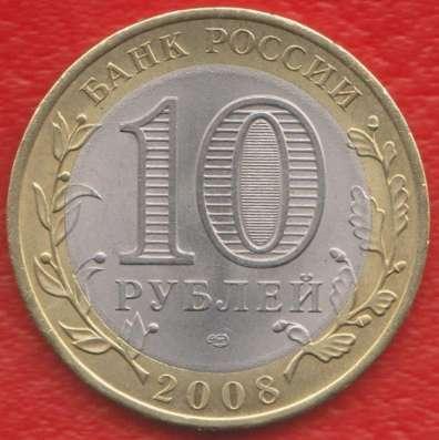 10 рублей 2008 СПМД Древние города России Владимир