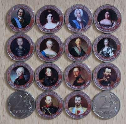 Монета визитка