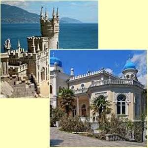 Майские праздники в Крыму - Ялта, Алушта. Заказать On-line!