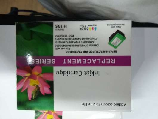 Картриджи для HP DeskJet 460C три цвета 135,136,138 в г. Актау Фото 1