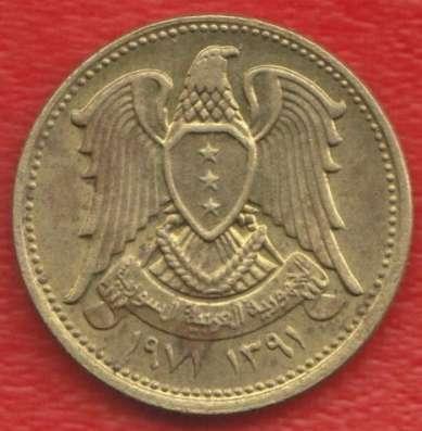 Сирия 5 пиастров 1971 г. ФАО Колос
