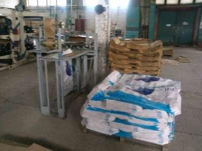Линия по производству бумажных мешков в г. Балахна Фото 2