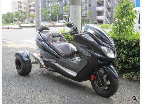 Yamaha MAJESTY250C TRIKE