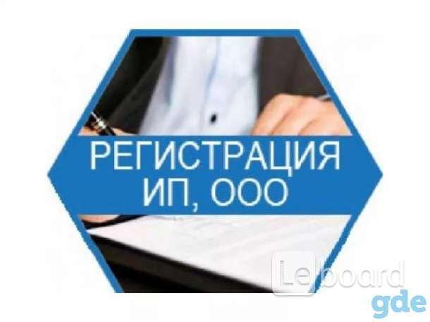 протокол общего собрания участников о регистрации ооо